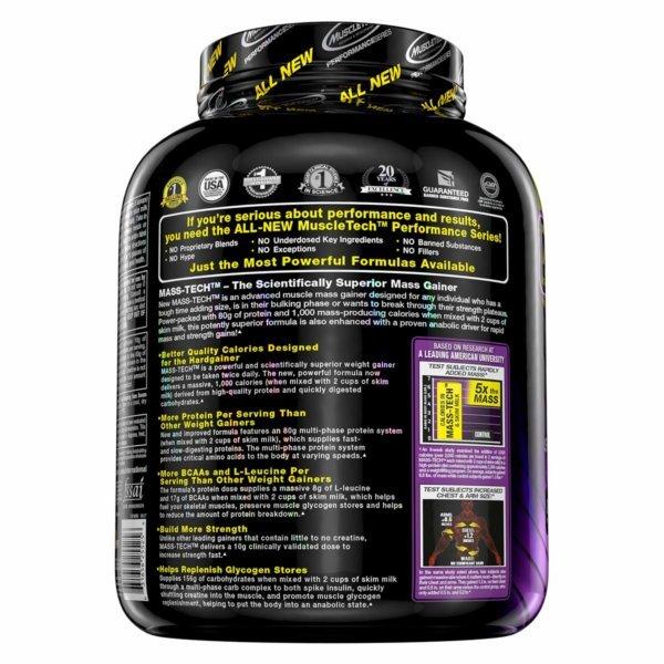 MASSTECH GAINER 7LBS Beast Fit Nutrition