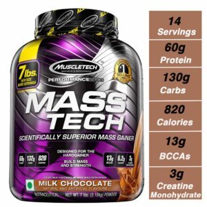 MASSTECH GAINER 7LBS Beast Fit Nutrition